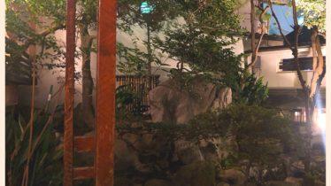 名古屋の婚活デートにおすすめ、全室個室のお食事処「一鳳」婚活デートにいかがでしょうか。